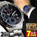【ポイント10倍!10/25 11:59まで】オリジナルクリーナをプレゼント日本製ムーブメントを搭載セイコー SEIKO メンズ 腕時計