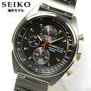 セイコー SEIKO 腕時計 時計 メンズ 海外モデル