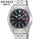 SEIKO5 セイコー5 SNK375JC SNK375J1 メンズウォッチ アナログ 自動巻 ブラック 黒 シルバー 腕時計 新品 時計 メンズ 正規海外モデル 誕生日 ギフト