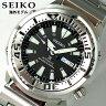 ★送料無料 SEIKO セイコー PROSPEX プロスペックス SRP637K1 海外モデル メンズ 腕時計時計機械式 自動巻き 秋 コーデ 誕生日 ギフト