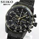 SEIKO セイコー Sportura スポーチュラ SNAF34P1 クロノグラフ メンズ 腕時計 ブラック 黒 ゴールド