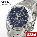 ★送料無料 SEIKO セイコー 海外モデル SSC141P1 SSC141PC正規海外モデル メンズ 腕時計 ウォッチ メタル バンド クロノグラフ ソーラー...