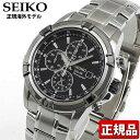 【送料無料】SEIKO セイコー 海外モデル SSC147P...