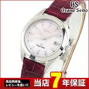 【ポイント10倍!3/31 11:59まで】Grand Seiko グランドセイコー レディース 腕時計 白蝶貝