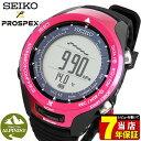 【ポイント10倍!3/31 11:59まで】SEIKO PROSPEX セイコー プロスペックス メンズ 腕時計 Bluetooth通信対応