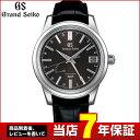 SEIKO セイコー GRAND SEIKO グランドセイコー SBGE227 腕時計時計 スプリングドライブ クロコダイル バンド