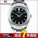 SEIKO セイコー GRAND SEIKO グランドセイコー SBGX293 メンズ 腕時計 ウォッチ メタル バンド クオーツ アナログ 黒 ブラック 銀 シルバー