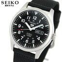 SEIKO5 SPORTS セイコーファイブ スポーツ SNZG15K1