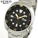 ★送料無料 SEIKO セイコー PROSPEX プロスペックス SRP775K1 海外モデル メンズ 腕時計 ウォッチ メタル バンド 機械式 メカニカル 自動巻き アナログ 黒 ブラック 銀 シルバー 逆輸入