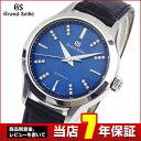GRAND SEIKO グランド セイコー STGR211 レディース 腕時計 ウォッチ 革バンド クロコダイル 機械式 メカニカル 自動巻き アナログ 青 ブルー