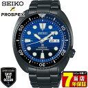 【ノベルティ付き】SEIKO セイコー PROSPEX プロスペックス TURTLE タートル ダイバースキューバ SBDY027 メンズ 腕時計 メタル 機械式..