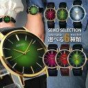 SEIKO セイコー セレクション ゴールドフェザー メンズ レディース 腕時計 革ベルト レザー ブラック レッド ブルー グリーン ギフト ..