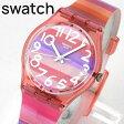 ★送料無料 SWATCH スウォッチ GP140 ASTILBE アスチルべ レディース 腕時計 ピンク ホワイト オレンジ 白