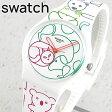 ★送料無料 Swatch スウォッチ GW168 海外モデル レディース 腕時計 ウォッチ シリコン ラバー バンド クオーツ アナログ 白 ホワイト マルチカラー