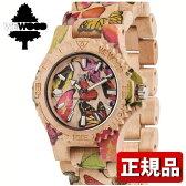 ★送料無料 WEWOOD ウィーウッド DATE PRINT BUTERFLY BEIGE 木製 9818087 レディース 腕時計 ウォッチ カジュアル 茶 ベージュ 正規品