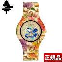 【送料無料】WEWOOD ウィーウッド ANTEA FLOWER BEIGE アンティア フラワー ベージュ 98181