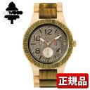 【送料無料】WEWOOD ウィーウッド KARDO ARMY BEIGE カルドアーミーベージュ 9818184 メンズ 腕時計 木製 クオーツ アナログ 緑 カーキ 国内正規品 誕生日プレゼント 男性 父の日 ギフト ブランド