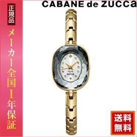 CABANE de ZUCCa カバン ド ズッカ