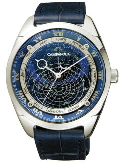 "CITIZEN CAMPANOLA CTV57-1231 ""Cosmosign"""