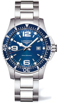 "LONGINES L3.640.4.96.6 ""Hydro Conquest"""