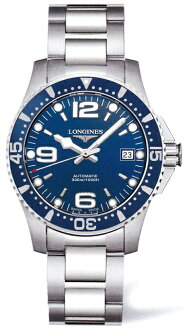 "LONGINES L3.641.4.96.6 ""Hydro Conquest"""