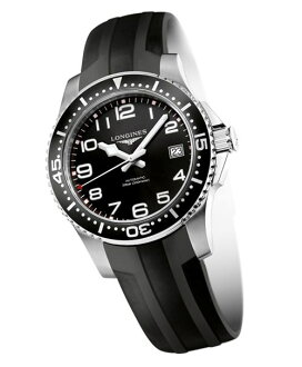 "LONGINES L3.694.4.53.2 ""Hydro Conquest"""