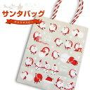 ギフトに最適!ラッピング包装(カラーはお任せ)+サンタをプリントしたカラーポリ袋(赤) ご注文商品と一緒にお買い物カゴへお入れ下さい。商品1点につき1袋まで購入可能!クリスマス Christmas Xmas Xmasにクリスマス 誕生日 ギフト 楽天カード分割