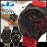 選べるアディダス adidas ニューバーグ NEWBURGH レッド ブラック ミリタリークロノグラフ メンズ 腕時計ADH2793 ADH2905 ADH2913 ADH2914 海外モデル