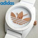 アディダス ADIDAS adidas originals サンティアゴ 腕時計 時計 ADIDAS ADH2918 海外モデル メンズ レディース 白 ホワイト ピンクゴールド 秋 コーデ 誕生日 ギフト