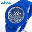 ★送料無料 アディダス ランニング adidas originals ADH3049 アバディーン ABERDEEN レディース 腕時計 時計 ペア 青 ブルー ホワイト夏物 誕生日 ギフト