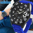 adidas アディダス ADH3112 海外モデル メンズ 腕時計 ウォッチ シリコン ラバー バンド クオーツ アナログ 黒 ブラック 青 ブルー【あす楽対応】夏物 誕生日 ギフト