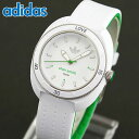 ★送料無料 adidas アディダス STAN SMITH スタンスミス ADH3122 海外モデル レディース 腕時計 ウォッチ シリコン ラバー バンド クオーツ アナログ 白 ホワイト 緑 グリーン