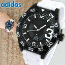 adidas アディダス originals オリジナルス NEWBURGH ニューバーグ 黒 白 メンズ 腕時計 ウォッチ 防水 カジュアル ブラック ホワイト シリコン バンド ADH3136 誕生日プレゼント 男性 ギフト