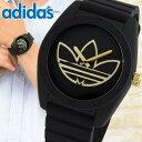 【送料無料】adidas アディダス SANTIAGO サンティアゴ メンズ 腕時計 シリコン ラバー バンド 黒 ブラック 金 ゴールド カジュアル アナログ クオーツ ADH3197 海外モデル 誕生日プレゼント 男性 ギフト