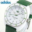 adidas アディダス stan smith スタンスミス ADH9086 海外モデル メンズ レディース 腕時計 男女兼用 ユニセックス 白 ホワイト 緑 グリーン夏物 誕生日 ギフト