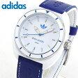 adidas アディダス stan smith スタンスミス ADH9087 海外モデル メンズ レディース 腕時計 男女兼用 ユニセックス 白 ホワイト 青 ブルー