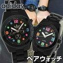 【送料無料】adidas アディダス ペアウォッチ メンズ ...