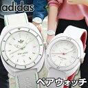 ★送料無料 adidas アディダス ADH2931 ADH3124 ペアウォッチ メンズ レディース 腕時計 ウォッチ 白 ホワイト 緑 グリーン 赤 レッド...