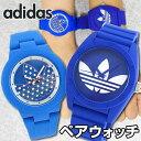 ★ 送料無料 アディダス ペアウォッチ ADIDAS adidas originals アバディーン サンティアゴaberdeen 青 ブルー 腕時計 ADH3049 ADH61...