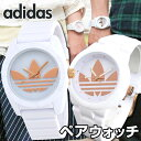 【送料無料】アディダス ADIDAS adidas orig...