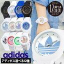 adidas アディダス かわいい 時計 aberdeen ...