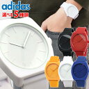 【送料無料】adidas アディダス PROCESS SP1...
