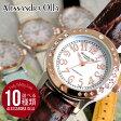 ★送料無料 ◆Alessandra Olla アレッサンドラオーラ 腕時計時計 レディース アレサンドラオーラ 腕時計時計 レディース AO1750 レディース/天然シェル文字板