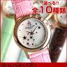 Alessandra Olla アレッサンドラオーラ AO-810 AO810 選べる10種類 ピンクゴールド レディース 腕時計 レザーバンド かわいい夏物 誕生日 ギフト