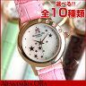 Alessandra Olla アレッサンドラオーラ AO-810 AO810 選べる10種類 ピンクゴールド レディース 腕時計 レザーバンド かわいい
