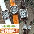 ★送料無料 Alessandra Olla アレッサンドラオーラ 腕時計時計 レディース 腕時計レディース 本革型押しベルト ペアにもおすすめ!AO1500 AO4500 かわいい