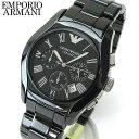 ★送料無料 EMPORIO ARMANI エンポリオアルマーニ セラミック クロノグラフ AR1400 メンズ 腕時計 watch 海外モデル