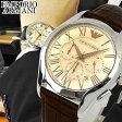 ★送料無料 EMPORIO ARMANI エンポリオアルマーニ AR1785 メンズ 腕時計 クロノグラフ 海外モデル クラシック夏物 誕生日 ギフト