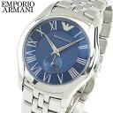 ★送料無料 EMPORIO ARMANI エンポリオアルマーニ AR1789 海外モデル メンズ 腕時計 ウォッチ watch 青 ブルー 銀 シルバークリスマス 誕生日 ギフト