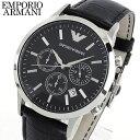 EMPORIO ARMANI エンポリオアルマーニ クロノグラフ 革ベルト レザー メンズ 腕時計 時計 watch ウォッチ 黒 ブラック AR2447 海外モデル 誕生日プレゼント 男性 ギフト